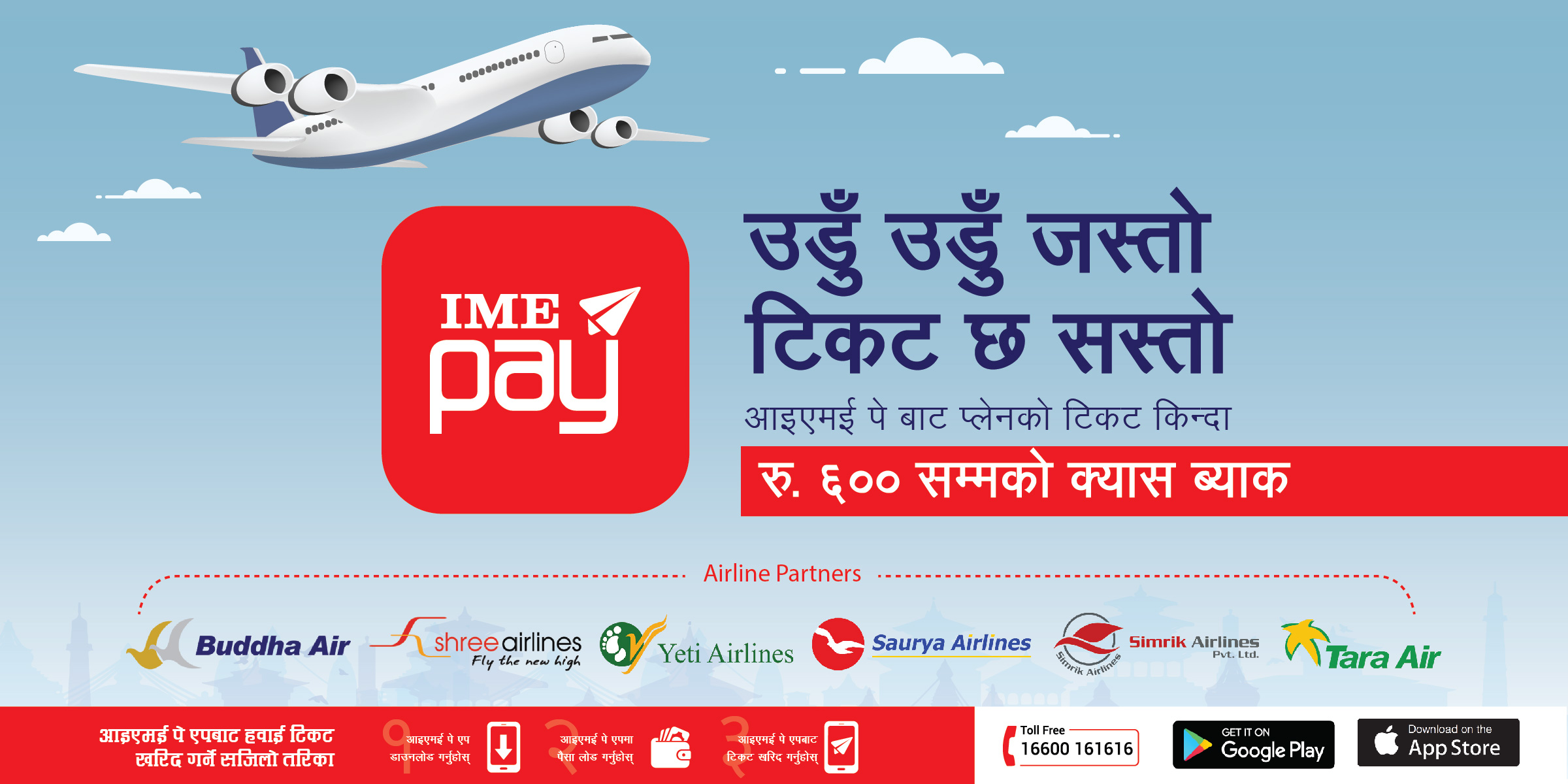 IME Pay-02
